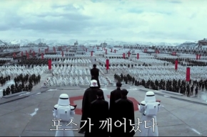 """Assista ao novo teaser de """"Star Wars: O Despertar daForça"""