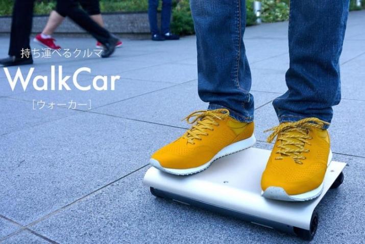 885x593-walkcar-20150808190717