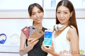 Samsung Galaxy Note 5 vai à venda emTaiwan